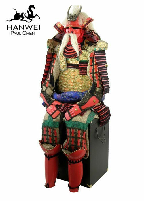 Zbroja Samuraja - Takeda Shingen Suit of Armour